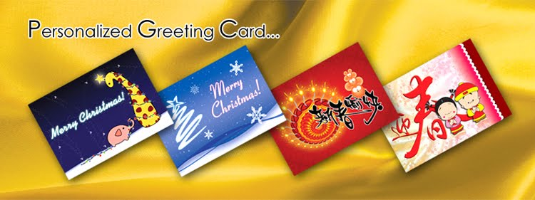 Personalized-Greeting-Card